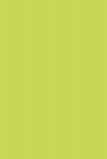 170353 LETITBEE V 18x12 - фото 51807