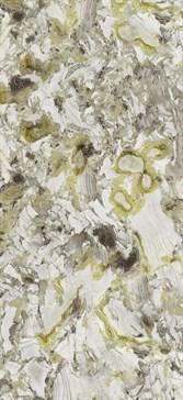 Marmi Ice Jade Green Polished Mix 119,3x260