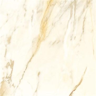Borghe Honed 120x120