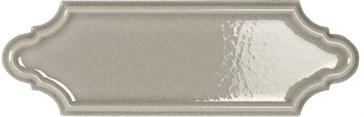 Mecox Smoke Crackled 5x15