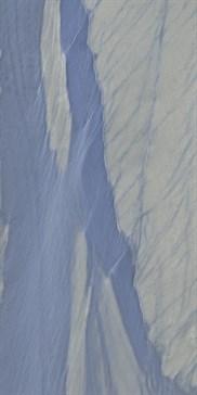 Azul Macaubas 75x150 SK