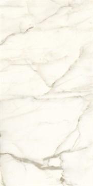 Calacatta Macchia Vecchia 75x150 SK