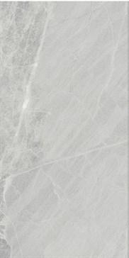 Gris De Savoie 150x300 SO