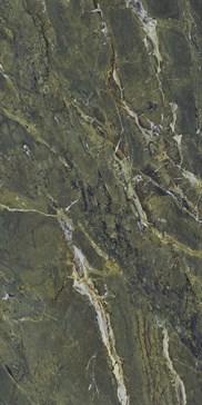 Verde Karzai 150x300 LS