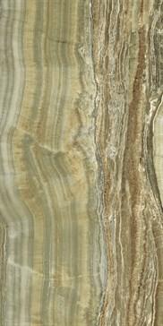 UO6SK157558 Green Onyx Vein Cut 75x150 SK