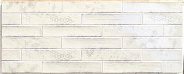Atelier Old White 5x25