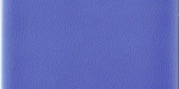 Blu Maestrale 10x20