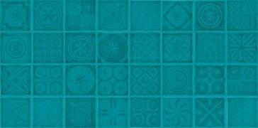 Archivio Mix Giada 20x20